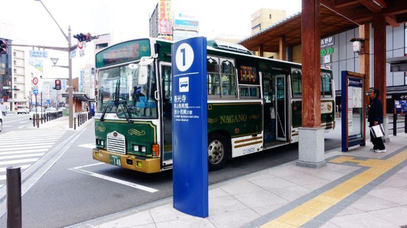 長野車站前巴士站