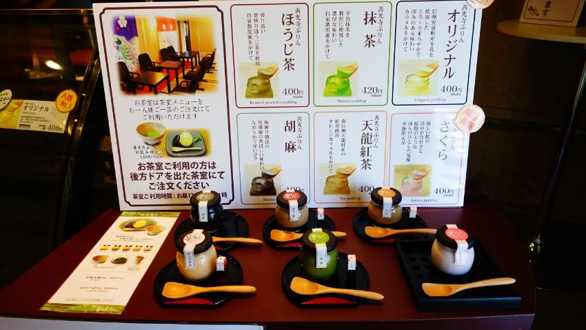 原味、宇治抹茶、芝麻、烘焙茶、紅茶與期間限定口味