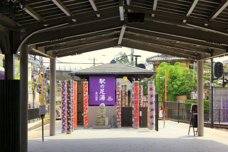 嵐山車站的足湯