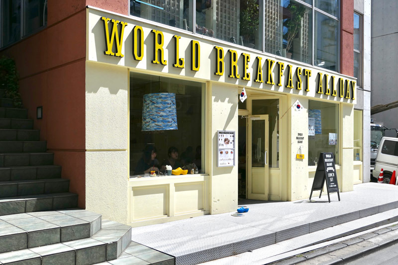 WorldBreakfastALLDAY原宿分店