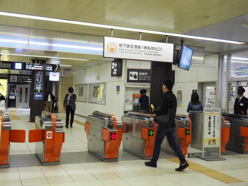福岡市營地下鐵機場線博多站出入口