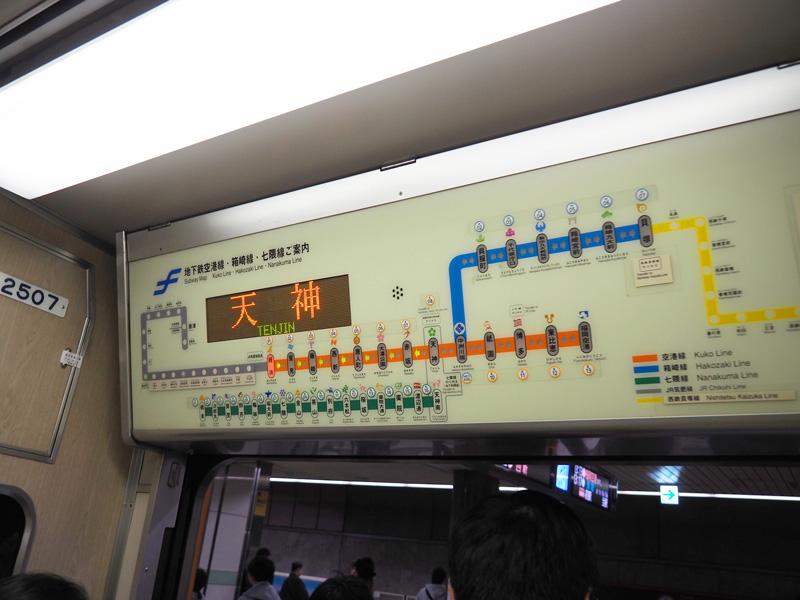 福岡地下鐵車內站名跑馬燈