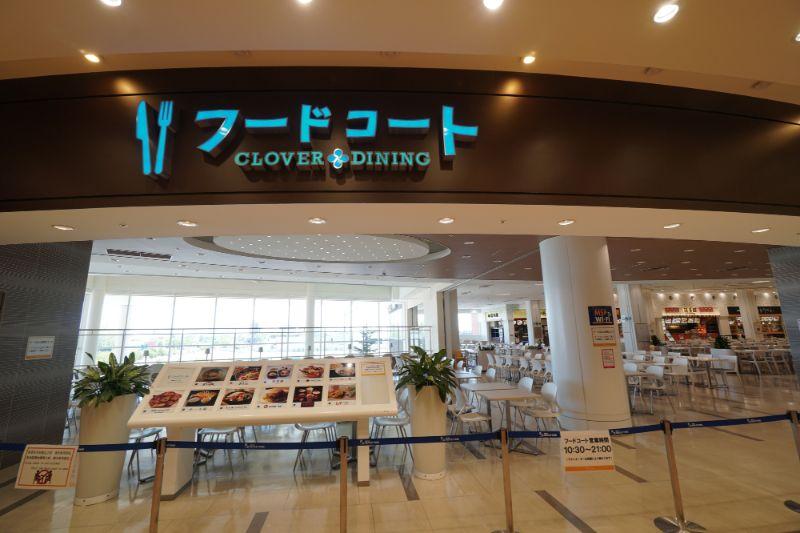 三井 OUTLET PARK 札幌北廣島的美食廣場