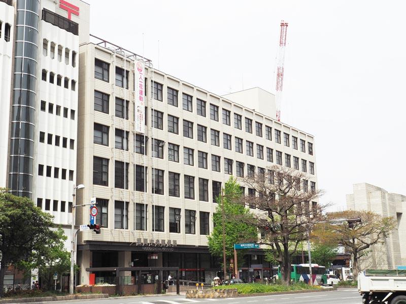 福岡中央郵局