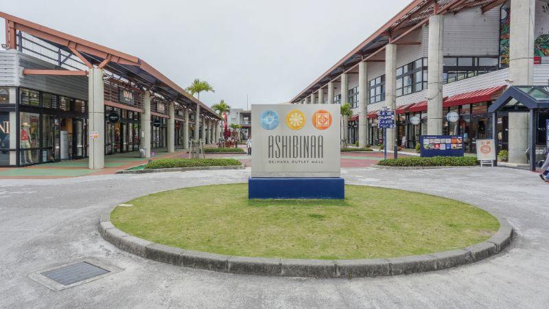 沖縄OUTLET ASHIBINAA