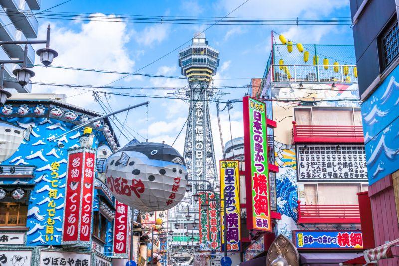 大阪新世界