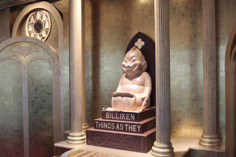 比利肯神殿
