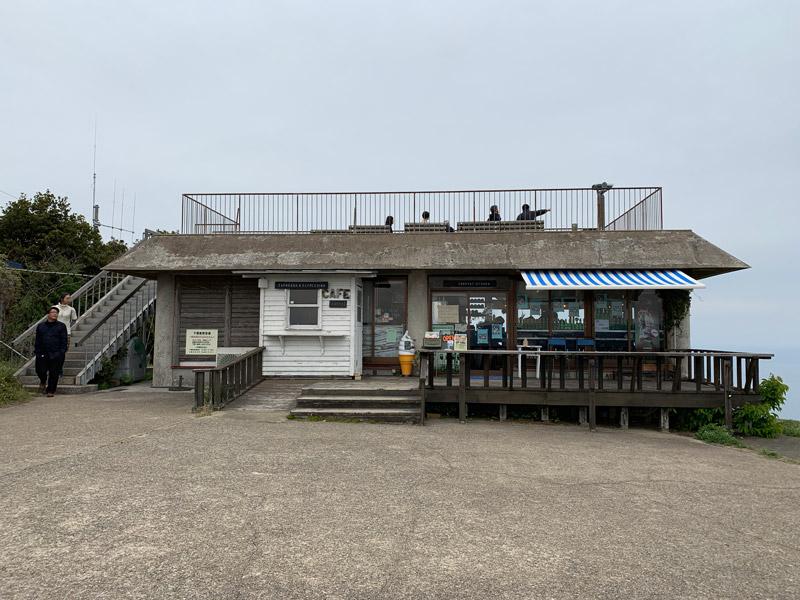 千畳敷景觀台及咖啡館