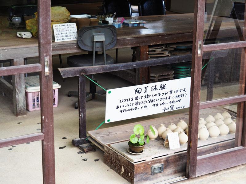 能古燒陶藝體驗課程
