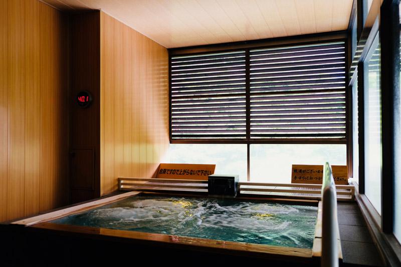 秀峰館大浴場「紅葉之湯」
