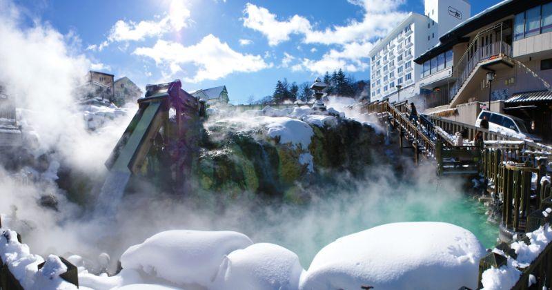 冬天的草津溫泉湯畑