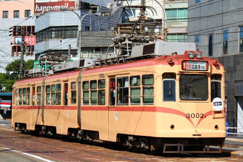 廣島電鐵3000形