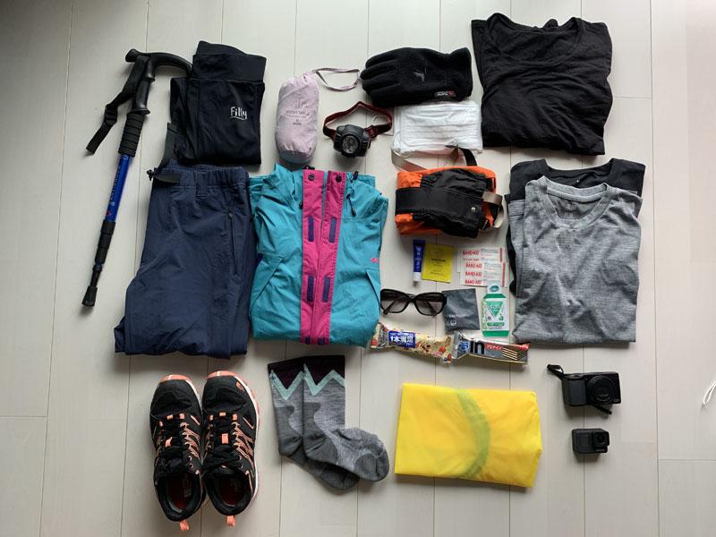 登山基本裝備