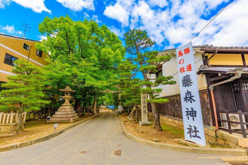 藤森神社入口