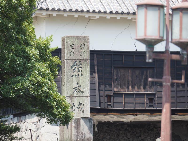 熊本城城跡