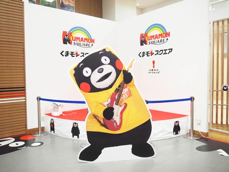 熊本熊廣場