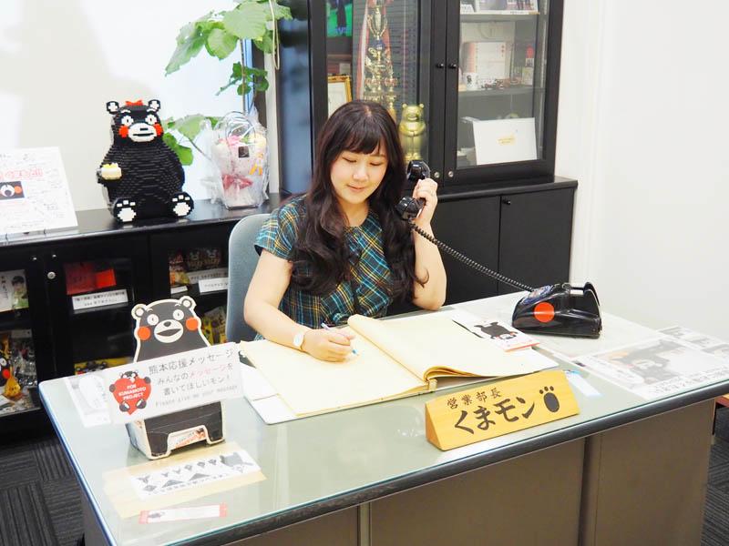 熊本熊廣場部長的辦公桌