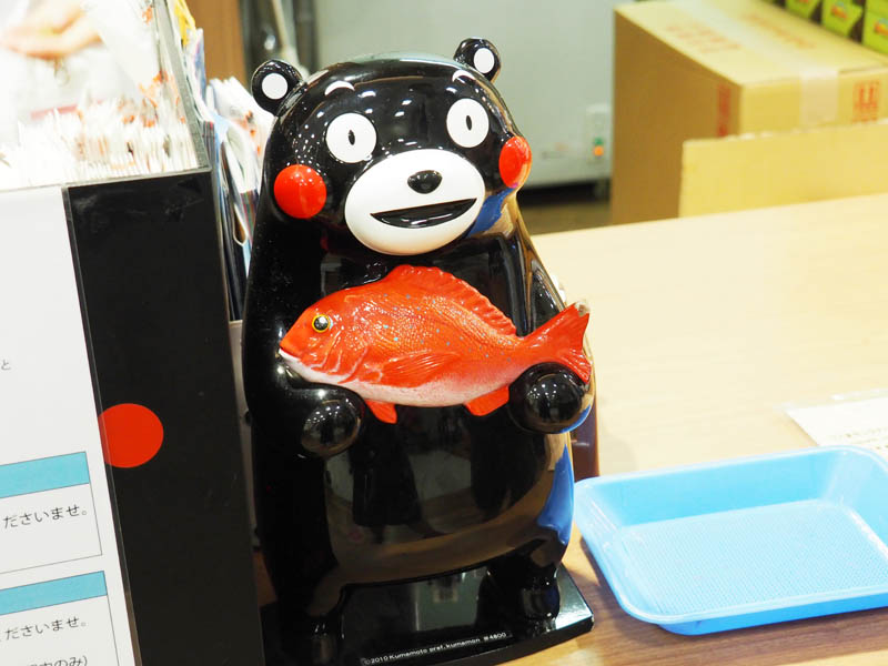 熊本熊部長