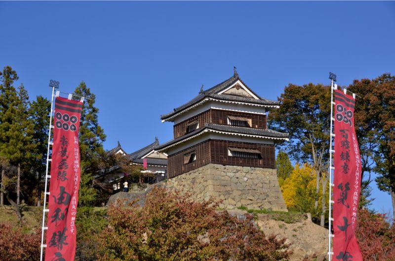 上田城與旗幟