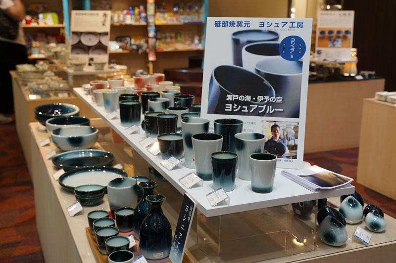 CHAHARU選物店 陶器展