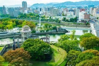 廣島的風景