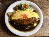 富良野知名美食為咖哩蛋包飯