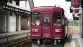 長良川鐵道電車