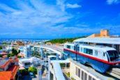 沖繩的沖繩都市單軌電車