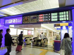 成田機場站京成本線剪票口
