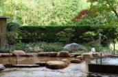 兵衛向陽閣的露天浴池