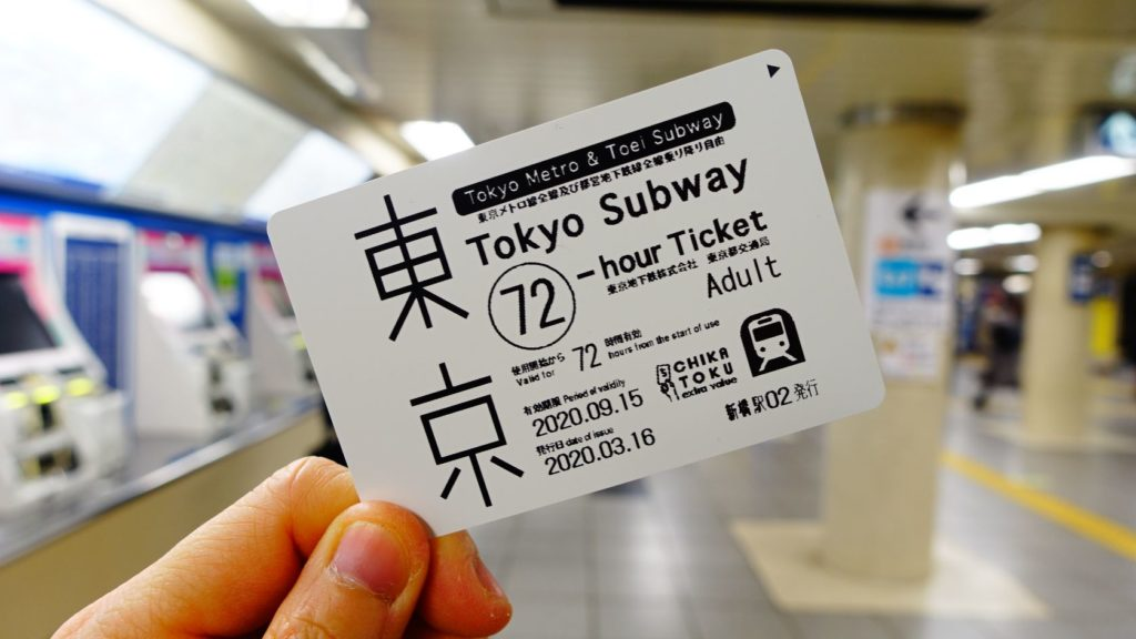 tokyo subway ticket 72小時券