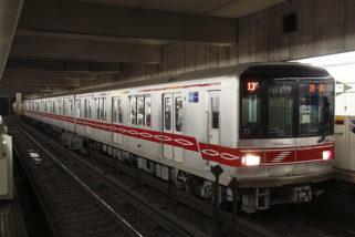 地下鐵丸之內線