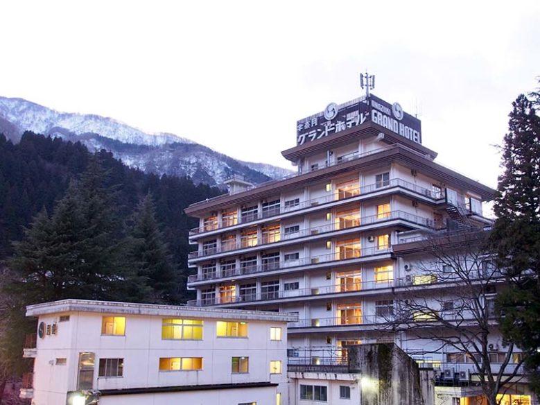 宇奈月Grand Hotel外觀