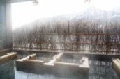 越後湯澤溫泉 湯煙之宿 雪之花——露天浴場