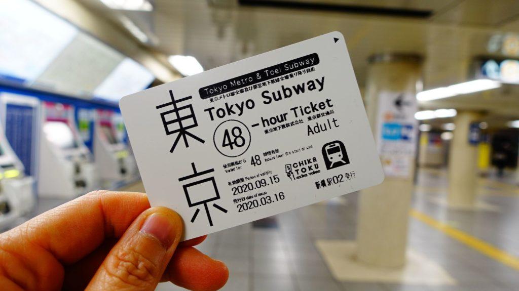 tokyo subway ticket48小時券