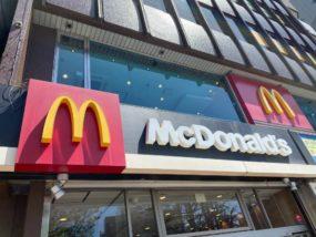 日本麥當勞外觀