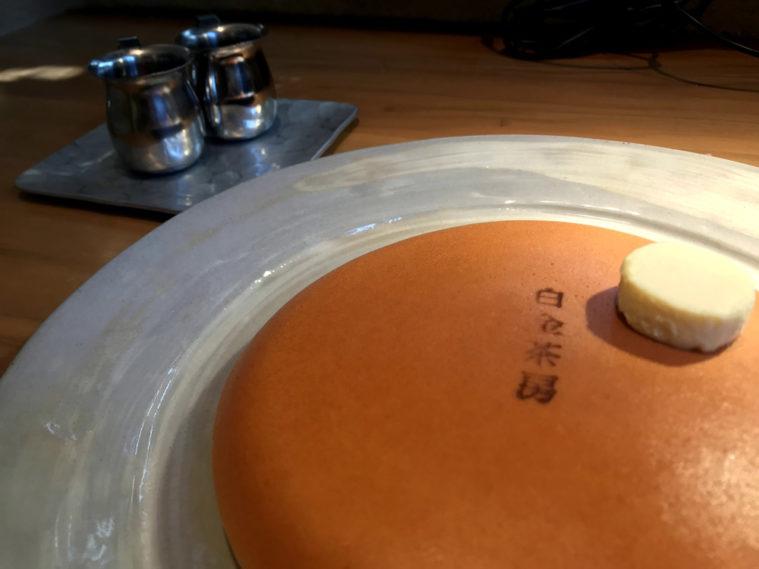 白金茶房原味鬆餅