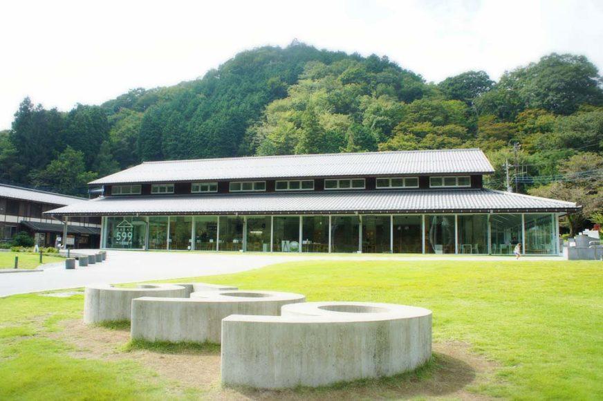 東京都八王子TAKAO599MUSEUM