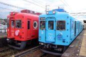 加太鯛魚電車「七」和「海」