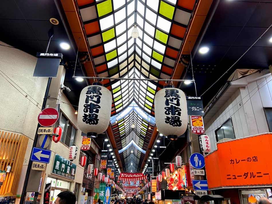 大阪人的廚房——「黑門市場」推薦小吃8選