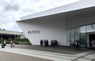 京都鐵道博物館外觀與遊客