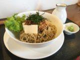 北海道蕎麥麵
