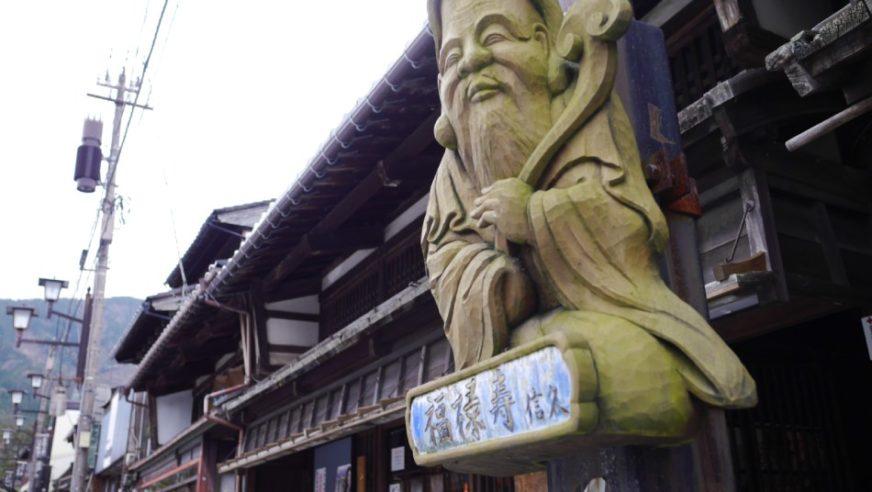 木雕之街道的木雕