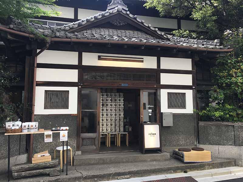 【東京上野】傳承90年記憶!錢湯咖啡廳「rebon Kaisaiyu」