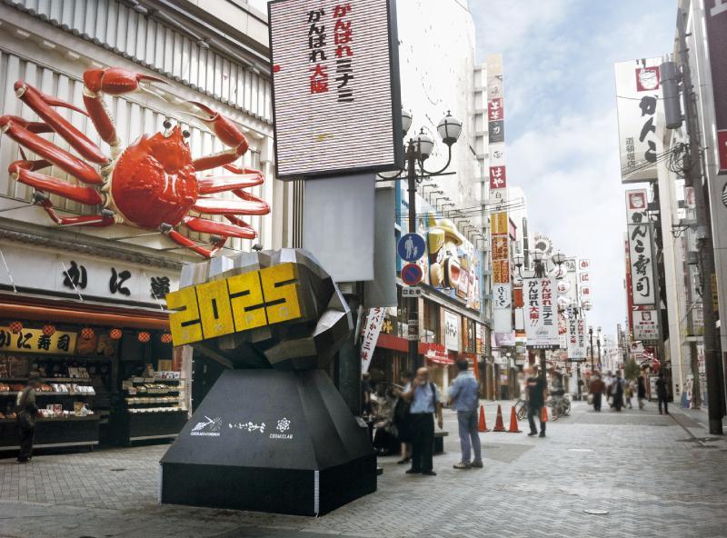 持續更新!日本大阪新冠肺炎COVID‑19疫情&觀光設施防疫最新消息總整理