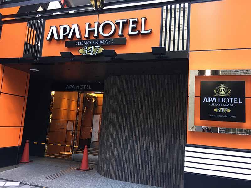 APA飯店 京成上野站前