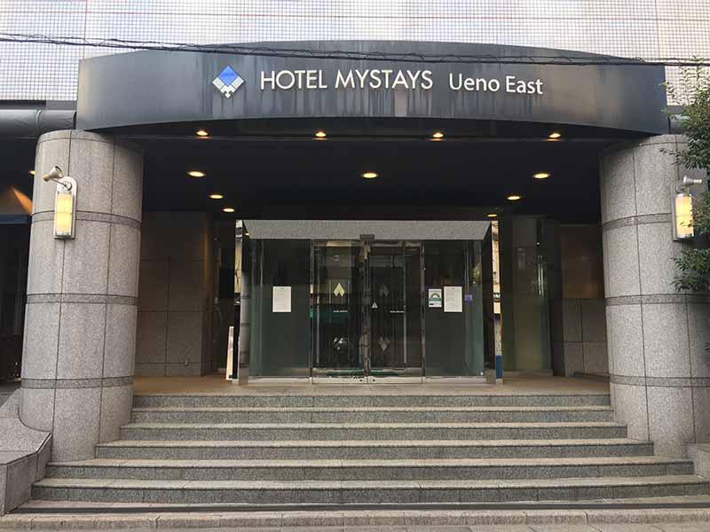 MYSTAYS飯店 上野東