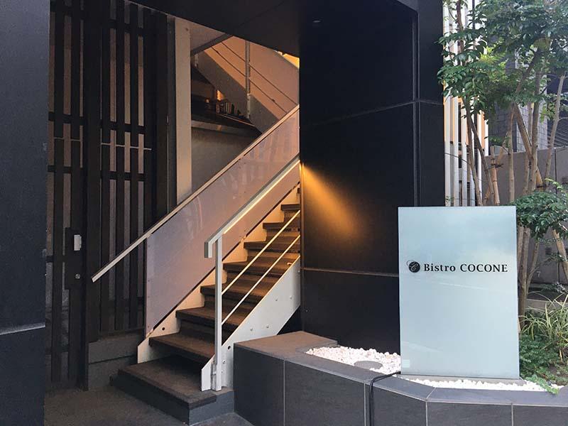 TOSEI HOTEL COCONE 上野